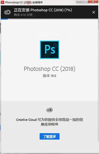 Photoshop CC截图