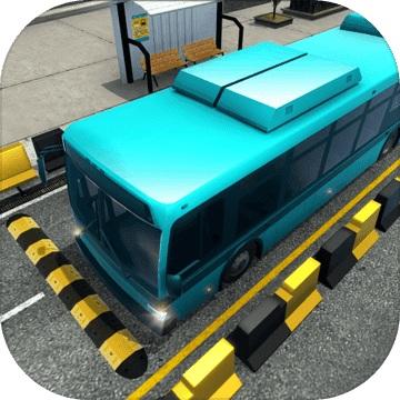 真实模拟巴士停车