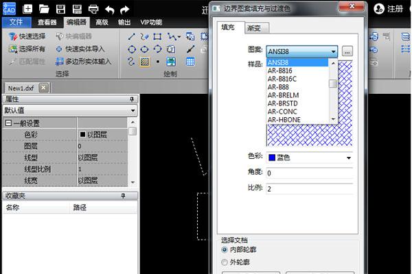 迅捷CAD编辑器