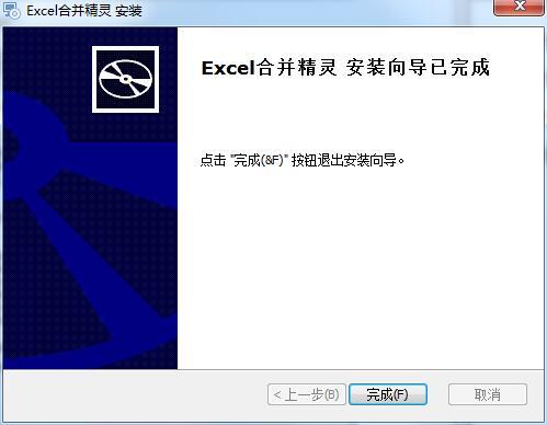 FMS Excel Merge