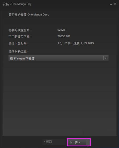Steam截图