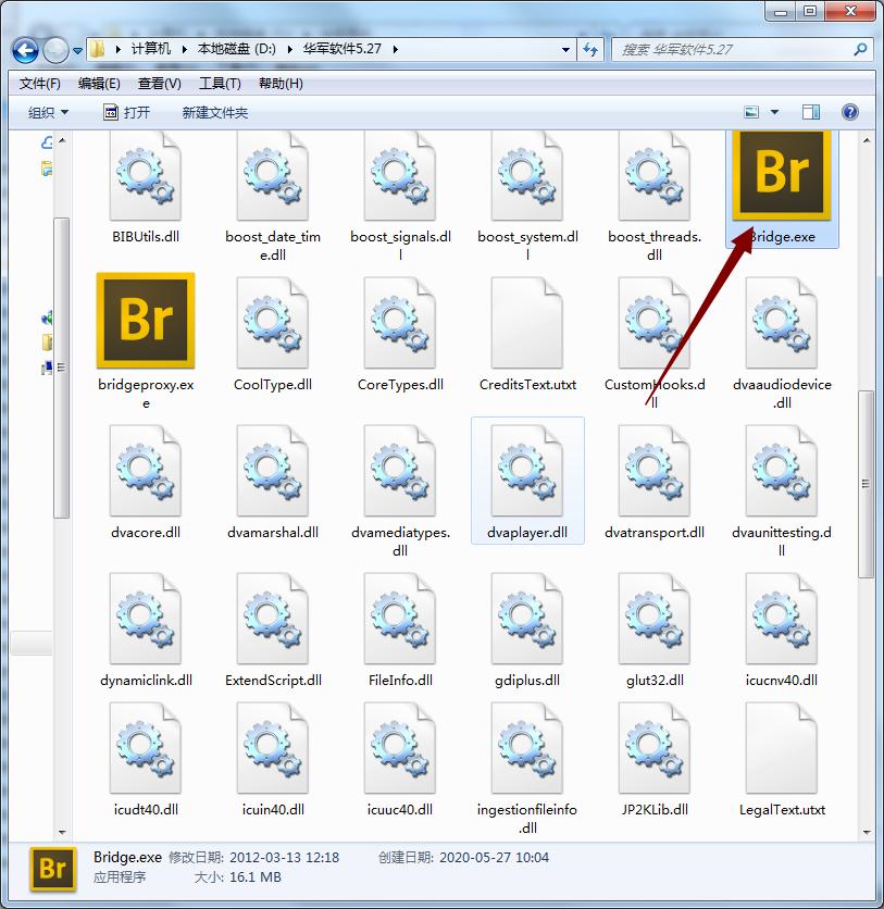 Adobe Bridge CS6截图