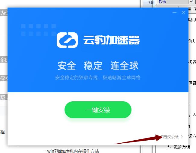 云豹2020注册白菜网址大全截图