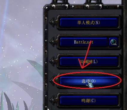 War3 冰封王座截图