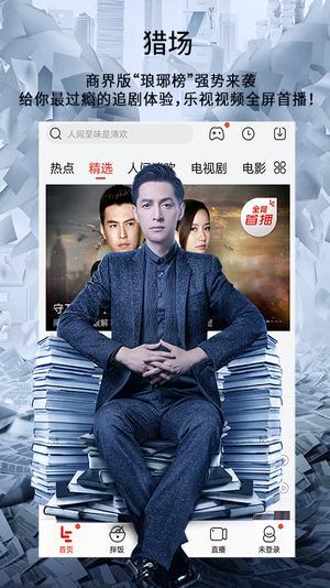 影音先锋xfplay 2.9.0 For iphone截图