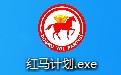 红马重庆时时彩后一定位胆大小计划显公式版