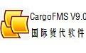 华佳货代软件 CargoFMS