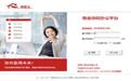 (物管王)物业协同办公管理平台2018
