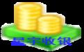 星宇免费超市收银软件