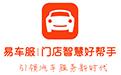 易车服汽车美容管理服务开单收银会员管理系统