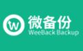 WeeBack微备份
