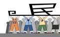北康民易选系统-管理员登录