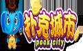 大菠萝游戏官方完整版