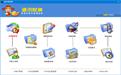 通讯财神手机销售管理软件系统