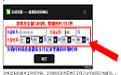 自动导微信交易记录