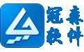 冠森仓库管理软件(单机版)