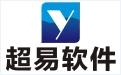 超易工业设备管理软件