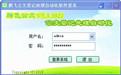 腾飞公文登记处理自动化软件