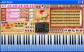 紫音电子琴