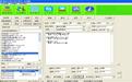 新动力电子处方软件