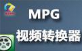 凡人MPG视频转换器