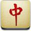 E家北京PK10 17.9 全能版