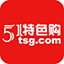 51特色购-特产美食 2.7.2