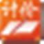 筑业建设工程计价软件V3(重庆版) 3.0.67.9