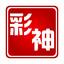 彩神重庆时时彩平刷五星独胆计划软件 1.47