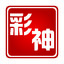 彩神重庆时时彩平刷后二直选单式计划软件 1.46