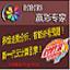 彩软重庆时时彩  北京赛车计划软件 5.3.2