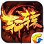 游戏蜂窝轩辕传奇手游辅助工具2.7.0