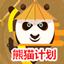 熊猫时时彩计划...