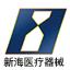 新海医疗器械管理软件v1.34