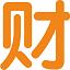 云财网·COM免费云财务软件
