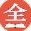 法宣在线学习助手  1.6 官方版