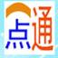 交规文盲培训速成系统 4.1