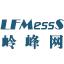 LFMessS 岭峰网...