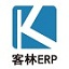 客林ERP标准版...