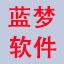 蓝梦监控录像恢复软件 免费试用版