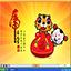瑞虎照片抽奖软件 3.5