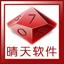 晴天选5型彩票分析软件 8.1