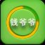 钱爷爷北京PK10计划软件