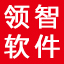 领智美发行业管理软件 6.4 试用版