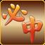 必中重庆时时彩杀号计划软件 1.8