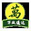 互联网+驾驶员安全培训管理系统 5.6.18.0528