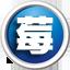 闪电黑莓手机视频转换器 11.4.0