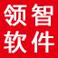 领智美发行业管理软件 6.5 试用版