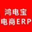 电商订单仓储ERP...
