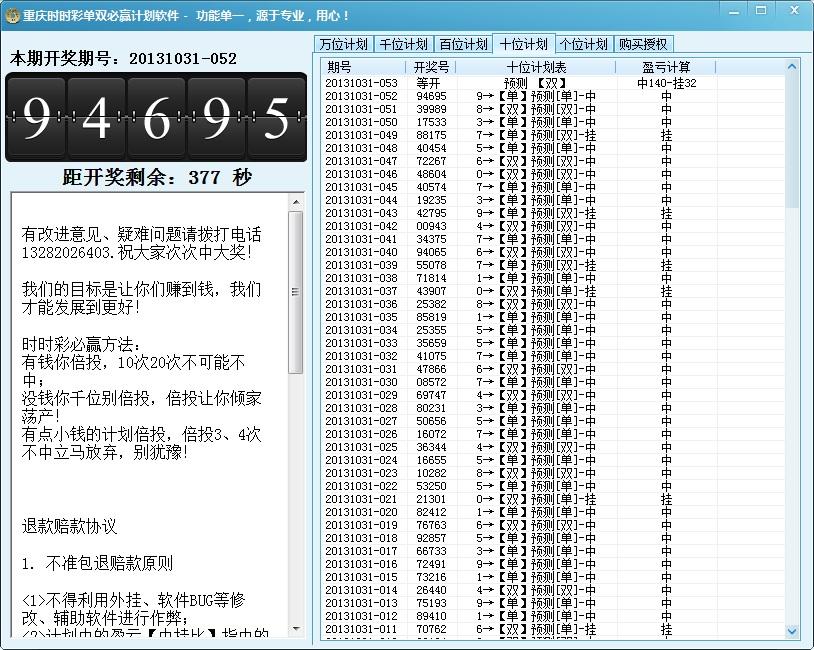亚洲国际时时彩_灵灵发重庆时时彩必赢单双计划专家伟德国际官网
